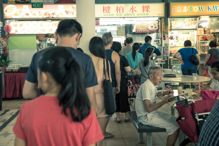 Tiong Bahru Market and Food Centre – one of the most famous hawker centres in Singapore.