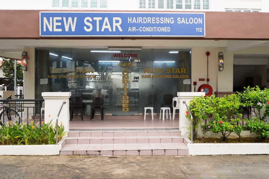 The oldest barbershop in Singapore - 112 Upper East Coast Road