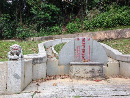 Perishing tomb of Tan Tock Seng