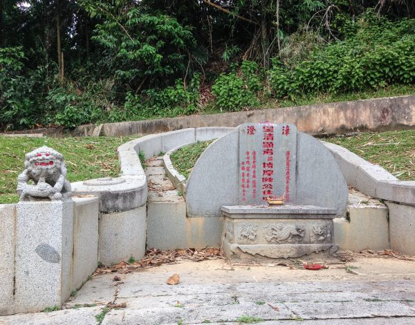 Perishing tomb of Tan Tock Seng