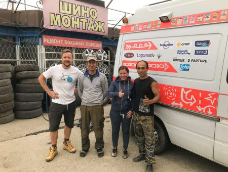 Chapter 3 – Krasnoyarsk, Russia